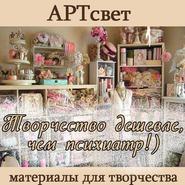 Магазин Счастливая0408