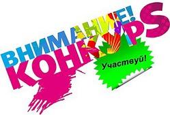 Конкурс мастер-классов среди пользователей Hobbyportal.ru