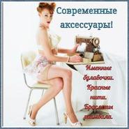 Магазин Марийка32