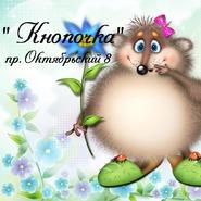 Магазин Корнеева1983