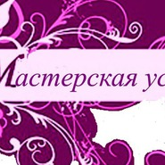 Магазин kalinka201550