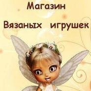 Магазин Габриэлла2012