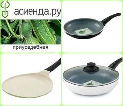 Конкурс Сохраним наш урожай на Асиенда. ру