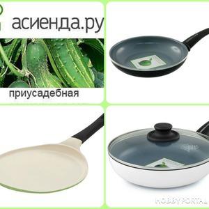 Конкурс Сохраним наш урожай на Асиенда. ру. 2 неделя