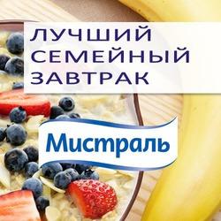 """Конкурс рецептов """"Лучший семейный завтрак"""""""
