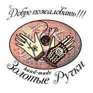 Магазин Евлампия Петрова