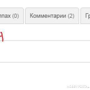 """Добавление вкладки """"магазин"""" в профиль пользователя"""