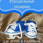 Магазин olesya fedorovna