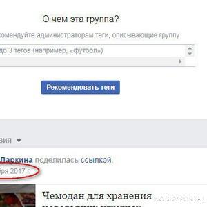 Группа ХП на Фейсбуке