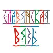 Магазин Ирина Аристова