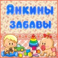 Магазин vikazabava2014