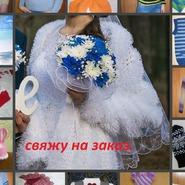 Магазин Елена Анатольевна 45