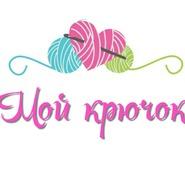 Магазин my_crochet