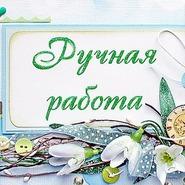 Магазин zagorskaya olesya 2018