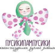 Магазин lujdmila18