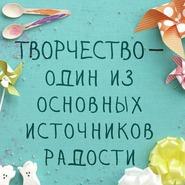 Магазин elu4ina