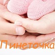 Магазин Христина Спежова