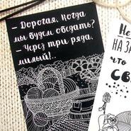 Магазин Svetlana Dukach