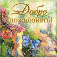 Магазин Ольга Аракелова