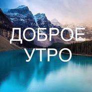 Магазин ya-iulik
