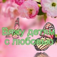 Магазин Ольга00208