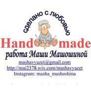 Магазин mmv50