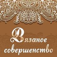 Магазин Olga_vyazalo4ka