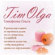 Магазин olga7609