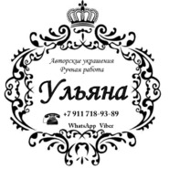 Магазин UlianaProject