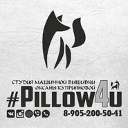 Магазин pillowforu