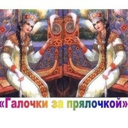 Магазин strekoza kovaliova