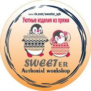 Магазин sweeter23