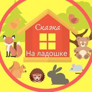 Магазин SvetlANAtoljevna