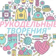 Магазин irina colesnikova