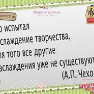 Магазин Макушева Наталья