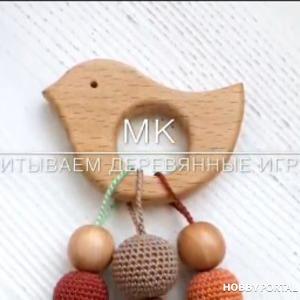 Как пропитать деревянные грызунки льняным маслом. Делаем игрушки для самых маленьких.