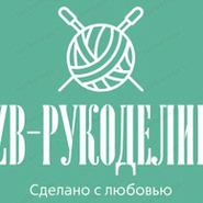 Магазин alex zboev