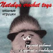 Магазин kerik211