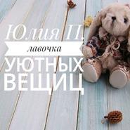 Магазин neverovapodgornyh