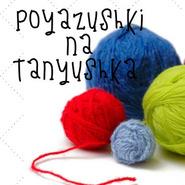 Магазин Tanyshka-2019