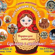 Магазин Kaverin72