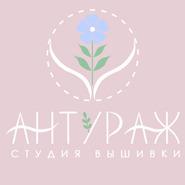 Магазин anturag_vishivka