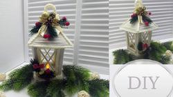 Новогодний фонарик из пряжи