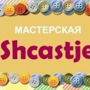 Магазин Shcastje