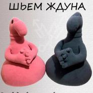 Магазин yuliya korshunova888