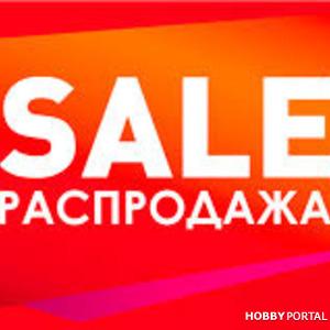 Распродажа -30% на вязаные вещи- свитера, кардиганы!!!