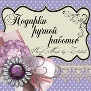 Магазин violletka