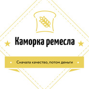Магазин Давид Тозлян