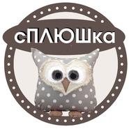 Магазин sPLUSHka-2021