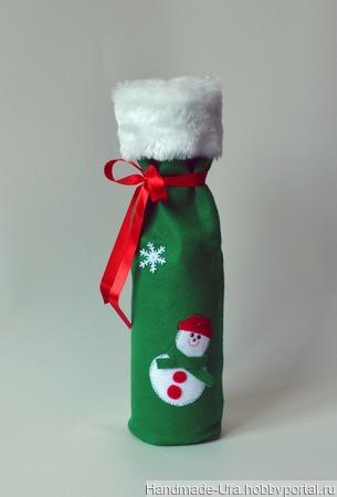 Подарочный мешочек-чехол на бутылку ручной работы на заказ